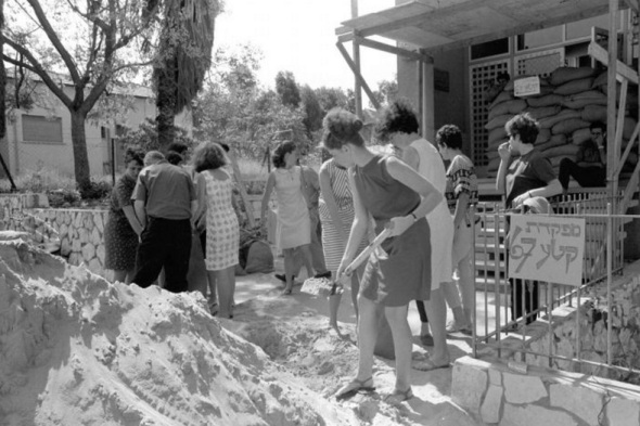 Kibbutz_Sandbag